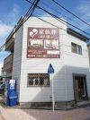 Photo_19-06-17-15-43-55.684